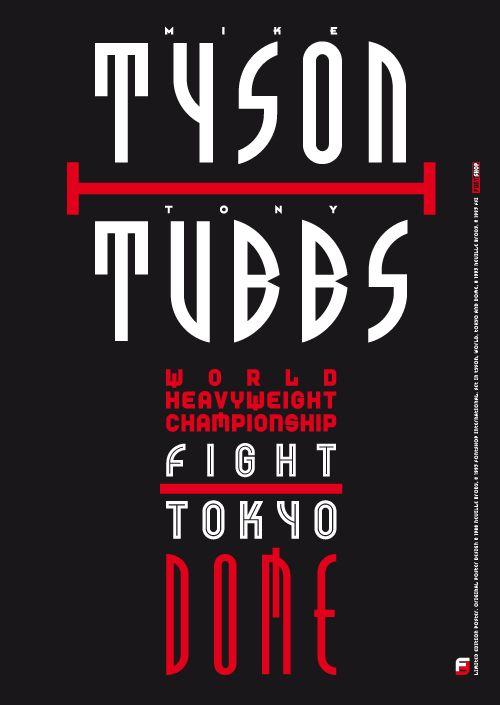 Neville Brody / Tyson Tubbs Tokyo Poster
