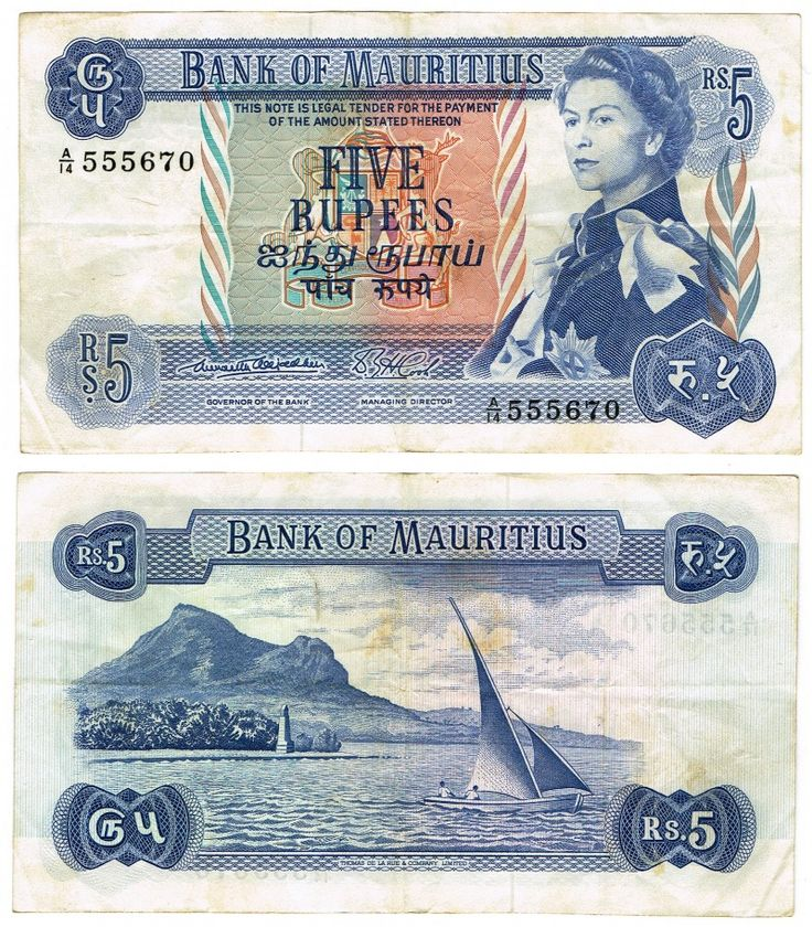 Bank of Mauritius Five 5 Rupees 1967 ND P-301a Signature 1 VF+ Queen Elizabeth