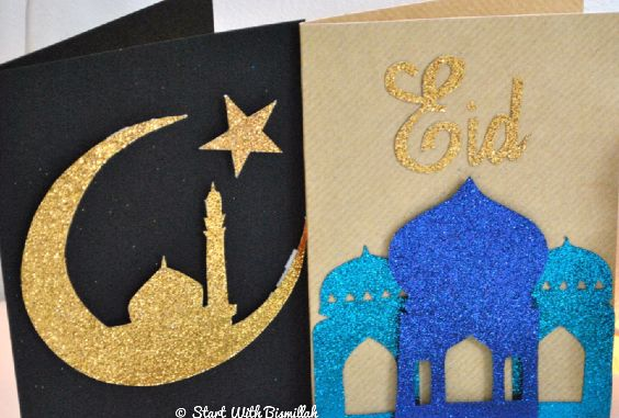 Blue Masjid and Gold Moon - Eid Cards