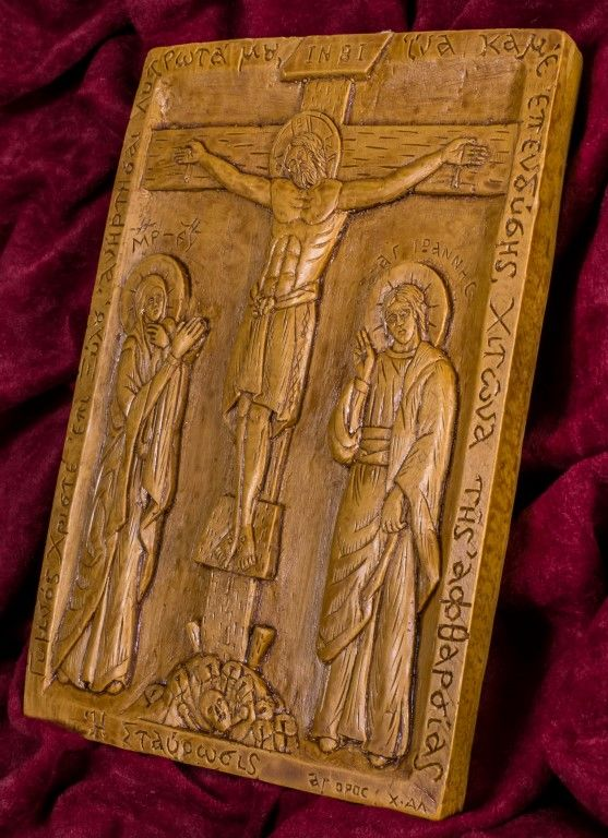 Crucifixion of Jesus in great details . The dimension is, 13cm x17cm. High quality wall plaque crafted in a unique way with pure beeswax, mastic.No other materials or chemicals of any sorts are used.It emits a very distinct odor due to the incense from Mount Athos creating an atmosphere similar to an Orthodox church or to a Monastery. Free shipping worldwide.