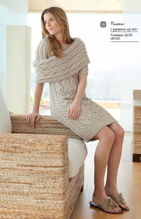 Женское облегающее платье узором из кос связанное спицами. Стильное платье спицами со съемным воротником.