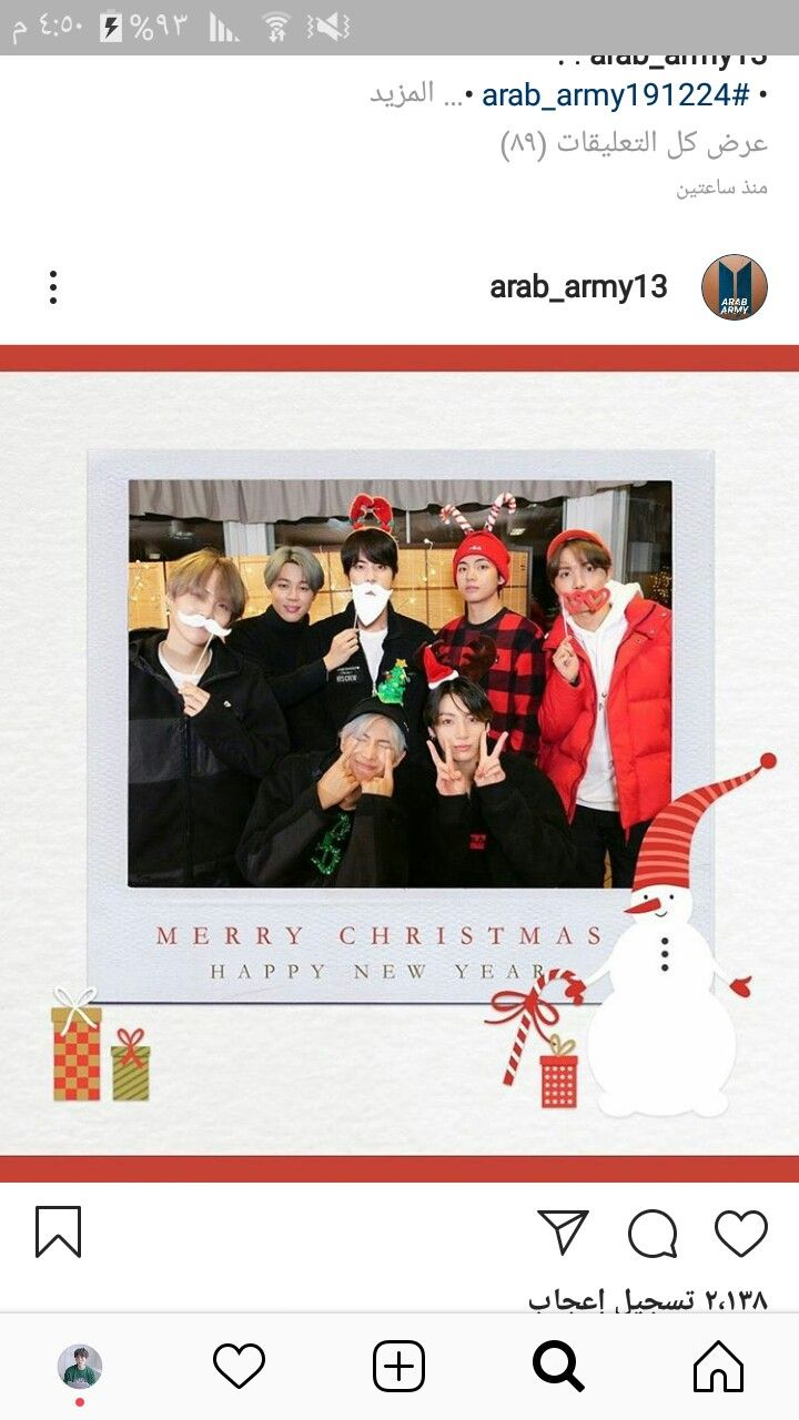 Pin By Howrah On Suga In 2020 Bts Wallpaper Merry Christmas And Happy New Year Suga