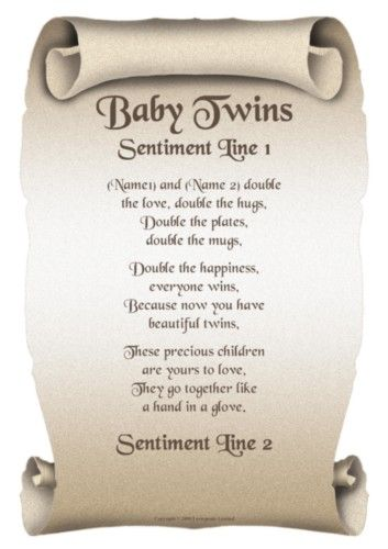 Funny Twin Baby Quotes | Return to HomePage