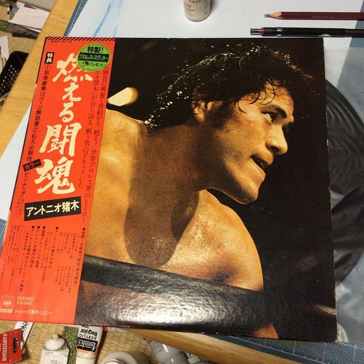 #アントンハイセル #アントンリブ #アントンマテ茶 #vinyl #record - hamaguchi_painter_jp