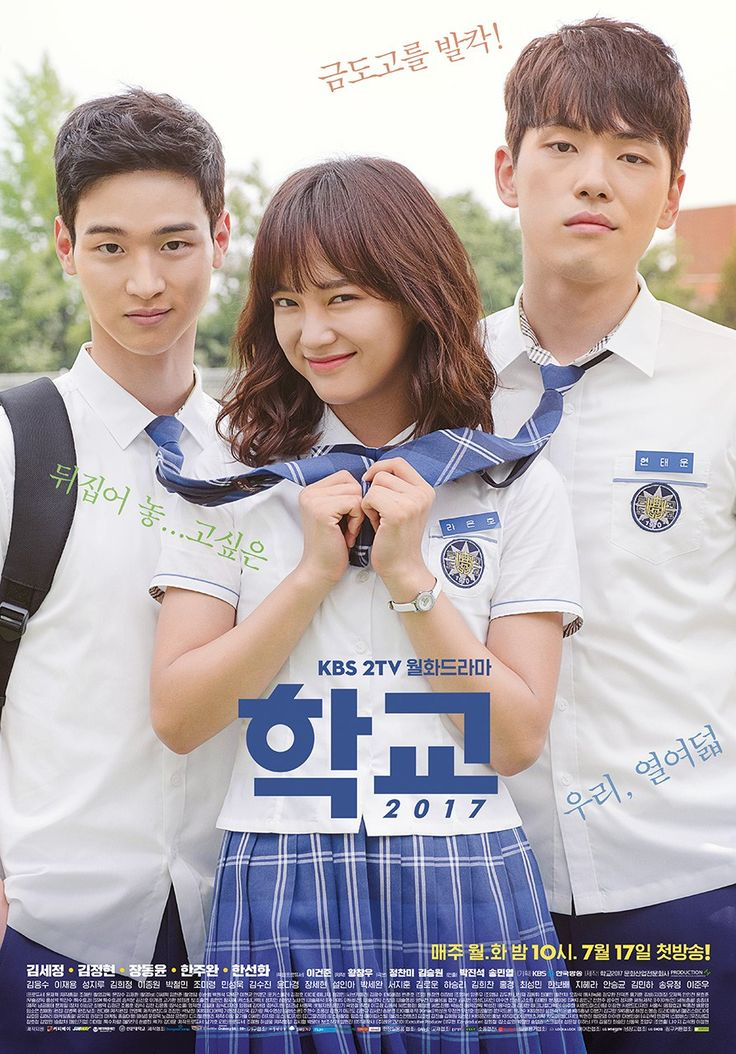 [Watch & Download] School 2017 (Korean Drama) - 2017 now! #kimsejeong #ioi #school2017 #schoolseries