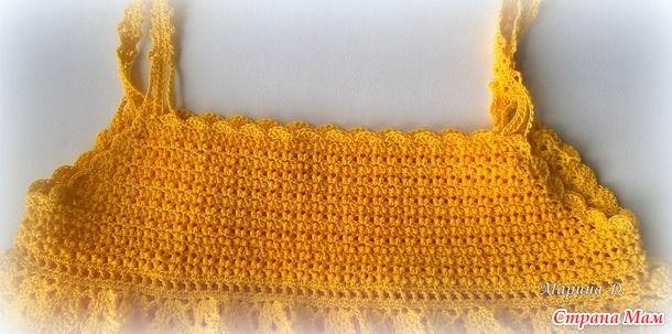 Желтый сарафан от ТиМ.