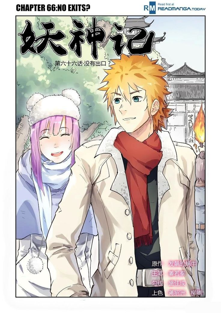 Tales of Demons and Gods ch.066 - MangaPark - Read Online ...
