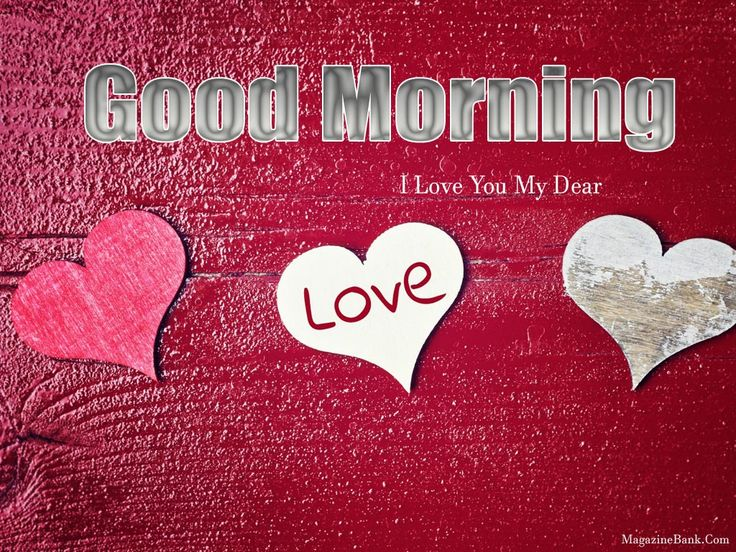 heart touching good morning images, good morning images,images of good morning, Heart Touching Good Morning Love Images For Best Friends, good morning images love free download, heart touching love good morning, love images of good morning, heart touching love images hd on good morning, love good morning images free download, good morning sweetheart images