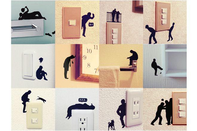 「電気消して」と頼みたい! | インテリア・住宅 | All About Tips+