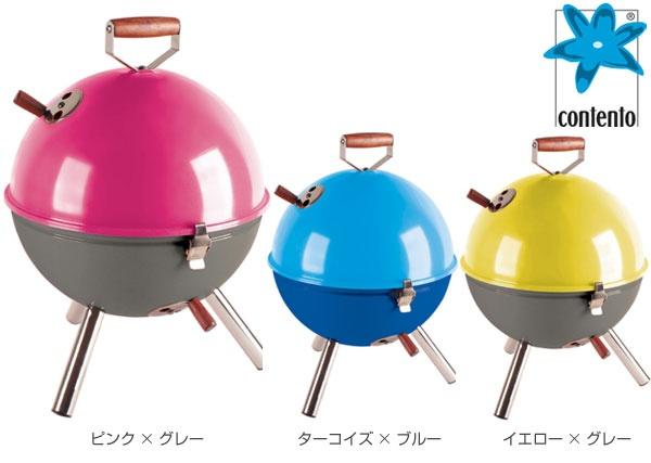 contento mini BBQ コンテントミニバーベキューグリル