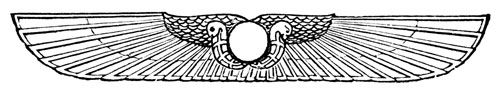 Egyptian Symbols - Winged Sun
