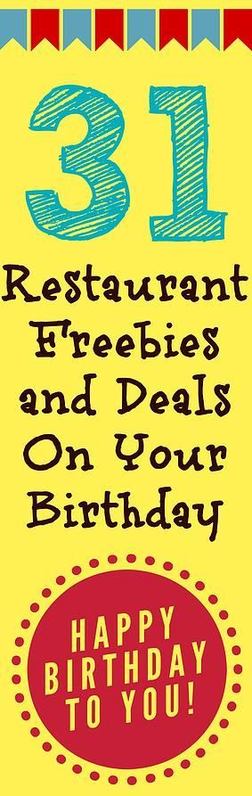 Mending the Piggy Bank | 31 Restaurant Freebies and Deals On Your Birthday -- Today is MY birthday and I thought I'd celebrate by sharing 31 restaurant freebies and deals that you all can get when it's your birthday! Check it out!!