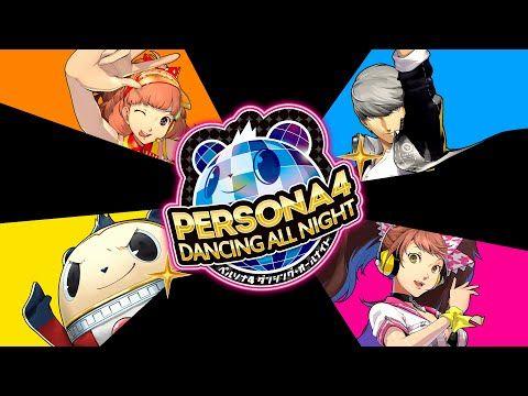 【ペルソナ4 ダンシング・オールナイト】主題歌「Dance!」 公開! - YouTube