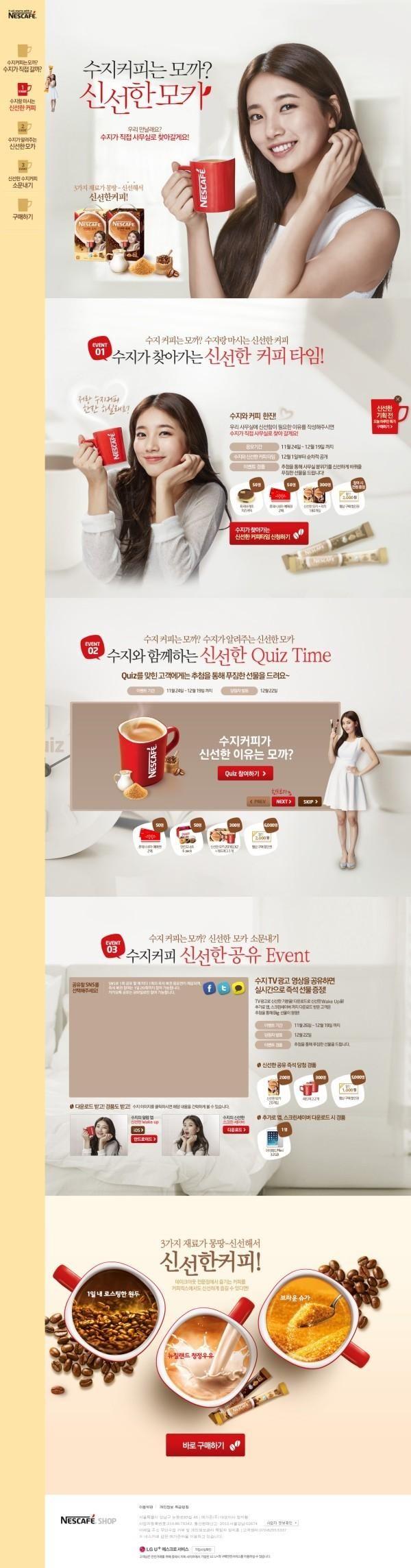 Screenshot http://freshmix.nescafe.co.kr/event/?utm_source=NaverCrossMedia&utm_medium=Software&utm_campaign=20141124_suzyMocha#event01 - created via http://pinthemall.net