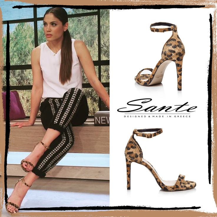 Mairy Sinatsaki in SANTE sandals #santeSS15 at To Prwino ANT1 #SanteLovers Shop NOW: www.santeshoes.com