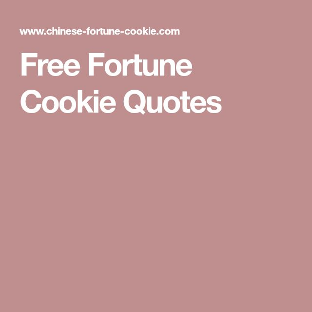 Free Fortune Cookie Quotes