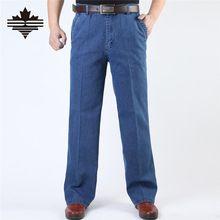 Jeans Hombre Denim Jeans Medio Cintura Larga Floja Ocasional de Mediana Edad pantalones Masculinos Rectos Sólidos Pantalones Vaqueros Para Hombres Clásicos de Tamaño 40 42(China (Mainland))