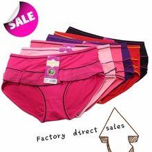 Wholesale low price underwear underwear women free samples Best Buy follow this link http://shopingayo.space