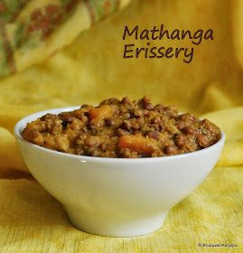 Roshni's Kitchen: Mathanga Erissery with Van Payar - Pumpkin Erissery - Pumpkin and Cow Peas cooked in a peppery coconut gravy