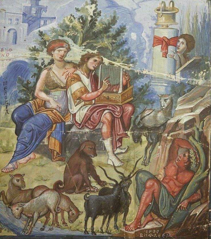 Salterio di Parigi. Rinascenza Macedone. X secolo.
