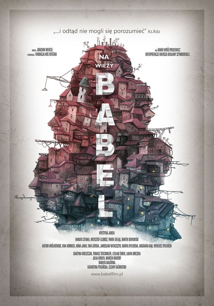 On the Tower of Babel - movie poster by bartekgraf