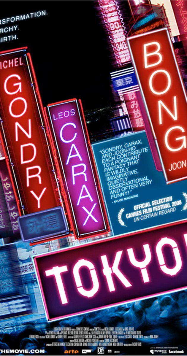 Directed by Joon-ho Bong, Leos Carax, Michel Gondry.  With Ayako Fujitani, Ryo Kase, Ayumi Itô, Nao Ohmori. A cinematic triptych of three Tokyo-set stories.
