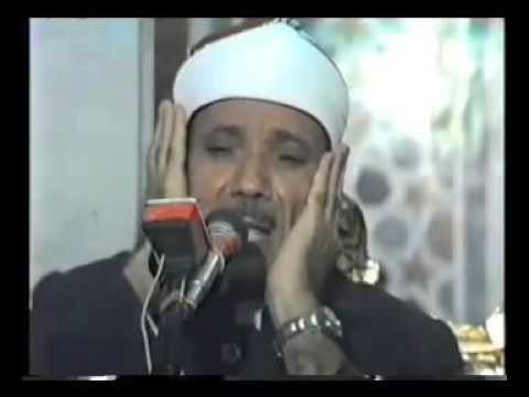 Qari Abdul Basit Surah Isra legendary clip