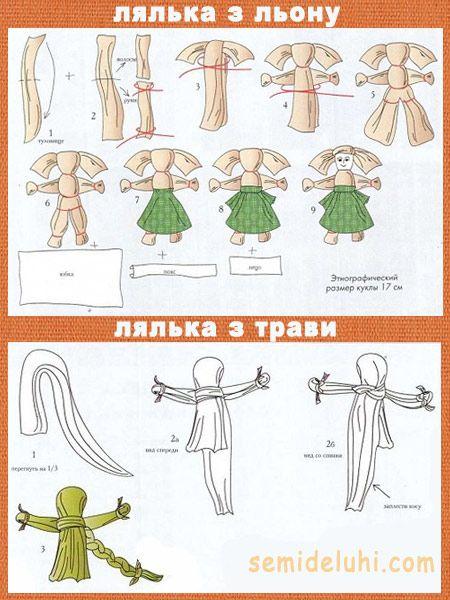 Лялька з льону-6.9