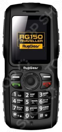 RugGear RG150 Traveller  — 8990 руб. —  Мобильный телефон защищенный RugGear RG150 Traveller оригинальный телефон с мощным фонариком и портом для зарядки USB-устройств. Телефон будет удобен для использования в экстремальных ситуациях: походы в горы, аквабайкинг, катание на квадроциклах и прочие занятия. Корпус изготовлен из ударопрочного материала, который убережёт внутренности телефона при падении. Имеет компактно размещенные кнопочки и большой цветной дисплей. Ожидать от такого телефона…