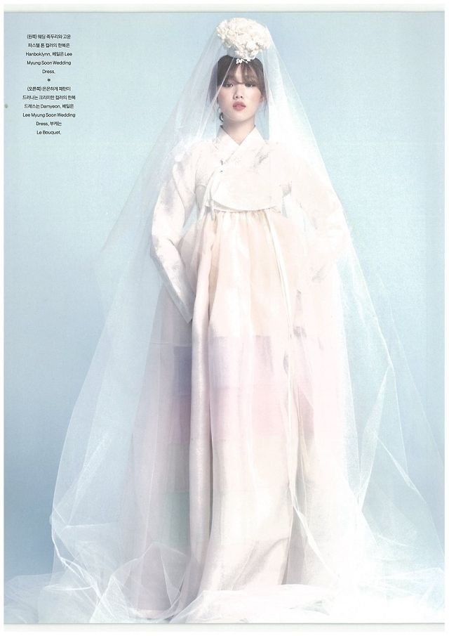 Lee Seong Kyeong by Ahn Joo Young for ELLE Bride Korea