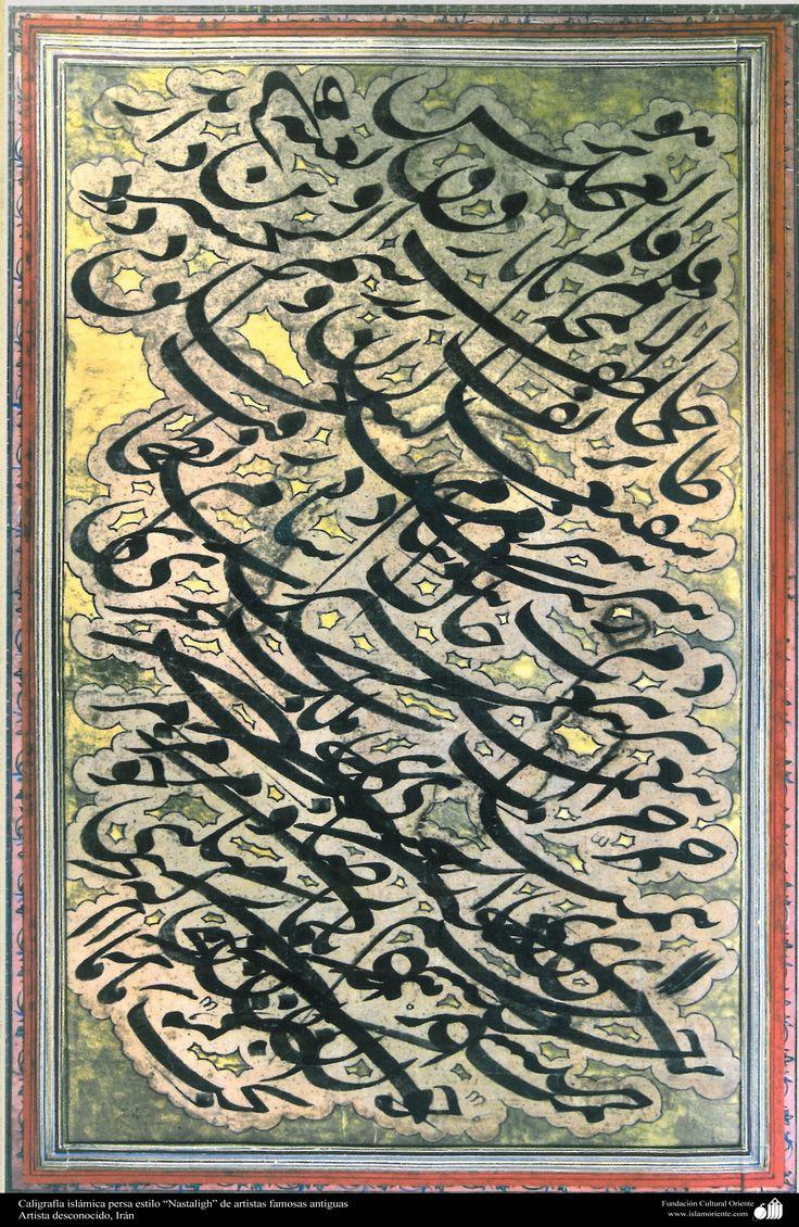 """Caligrafía islámica persa estilo """"Nastaligh"""" de artistas famosas antiguas (103)"""