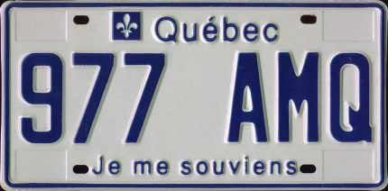 Quebec current series (1983-present)