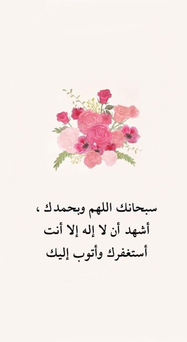 Pin By Asmaa Khaled On صدقه جاريه Quran Quotes Love Beautiful Quran Quotes Islamic Quotes Quran