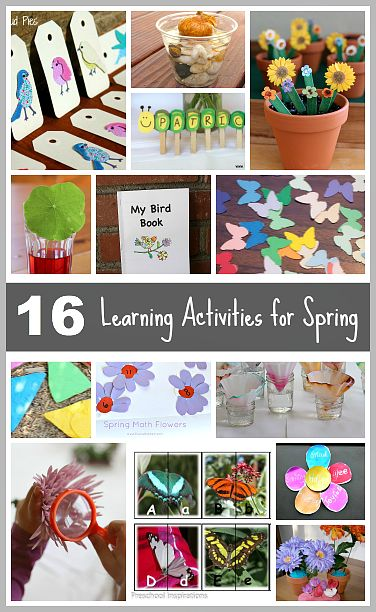 Great links to activities for all ages - 16 Spring Themed Learning Activities for Kids (Including great fine motor ideas!) I really like a couple of these