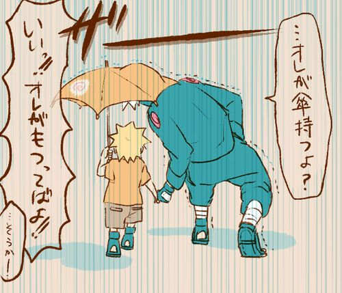 Ahahaha!! I have a head canon that kakashi was like naruto's bough brother.