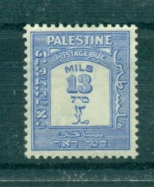 PALESTINE 928 POSTAGE DUE STAMPS D3-SG12/20 MINT & USED- 4M - bidStart (item 56992929 in Stamps... Palestine)