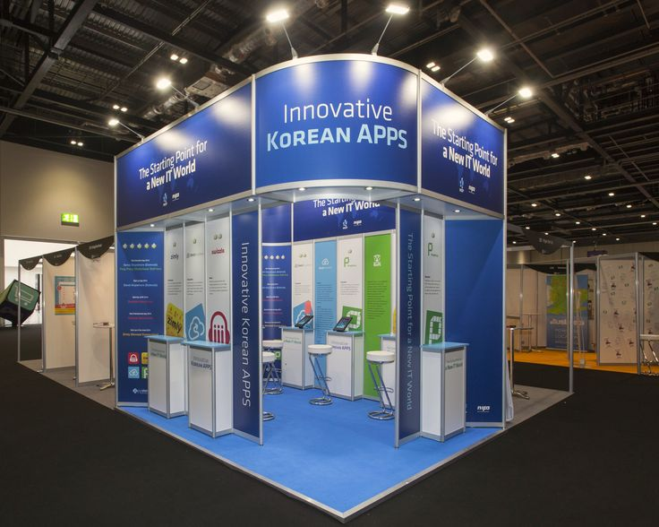 The stand we built for Apps Asia at Novembers #AppsWorld 2014 Show at #ExcelLondon