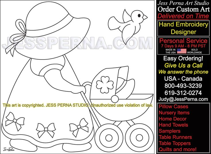 Quilt Embroidery Block Design Patterns Custom Made Drawings