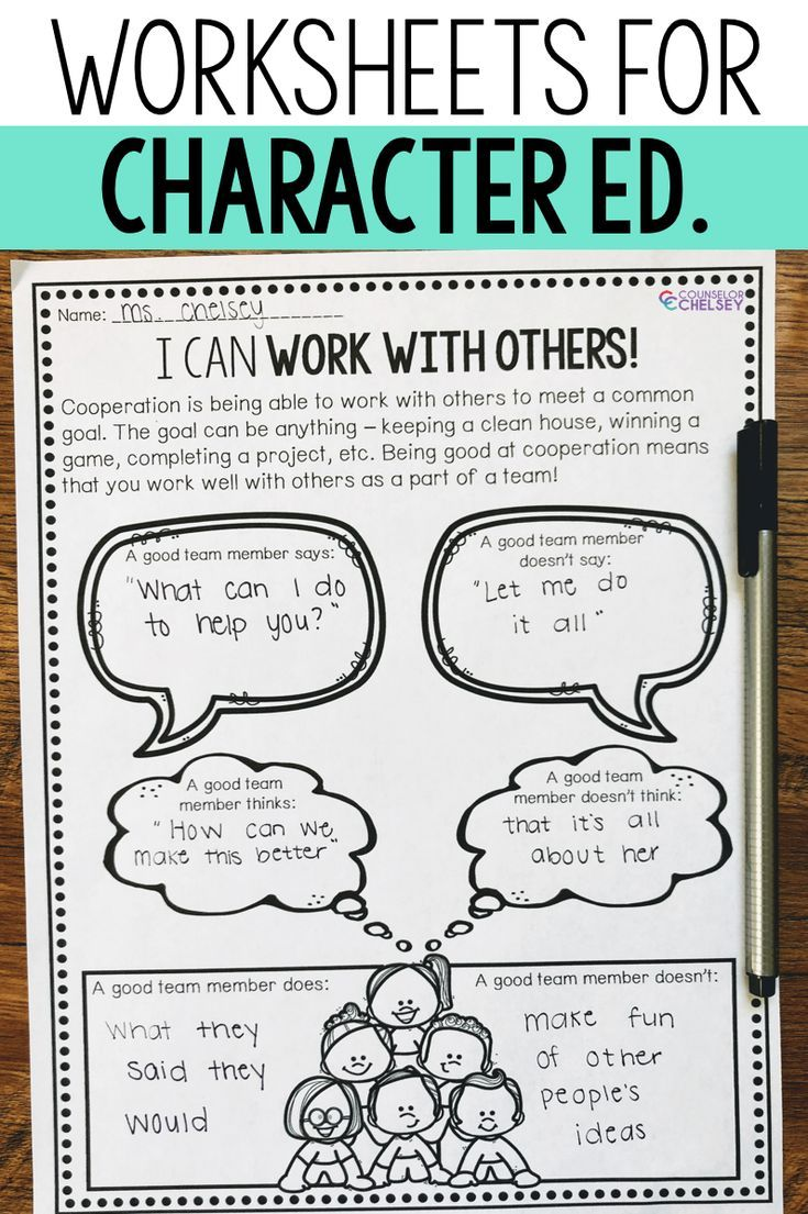 Character Education Worksheets Character Education Character Education Lessons Character Education Activities [ 1105 x 735 Pixel ]