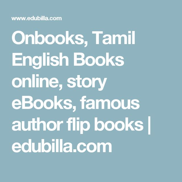 Onbooks, Tamil English Books online, story eBooks, famous author flip books | edubilla.com