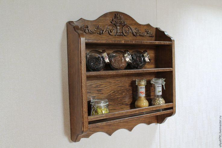 Купить Полка из дуба для специй - коричневый, полка из дерева, полка для кухни, для дома, для кухни