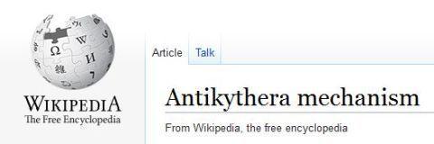 Antikythera mechanism Wikipedia