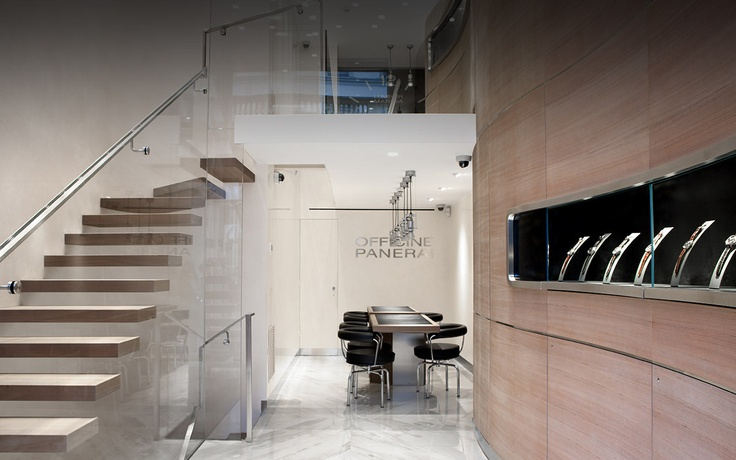 OFFICINE PANERAI BOUTIQUE IN MILANO on www.presentwatch.com
