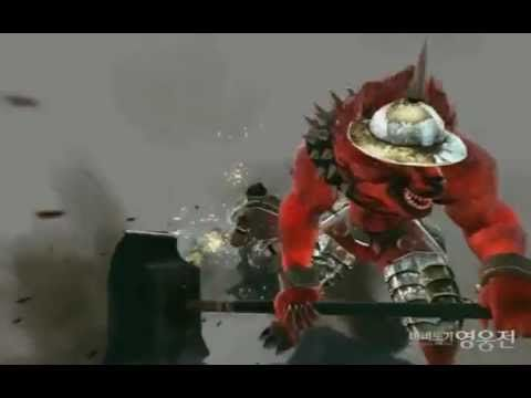 Vindictus Karok - Weapon2 blaster Action - YouTube