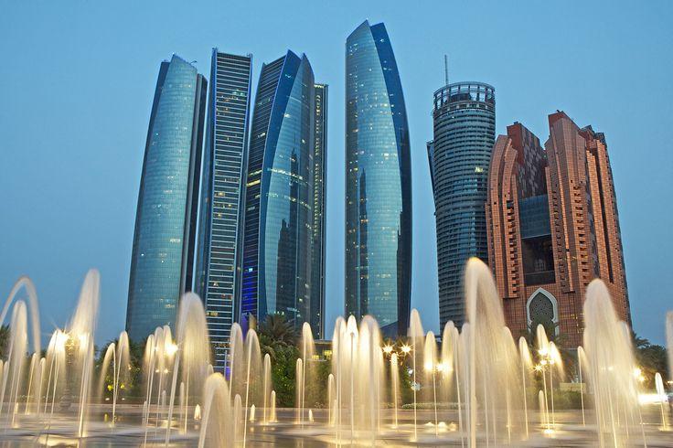 ОАЭ (Объединенные Арабские Эмираты) Абу Даби
