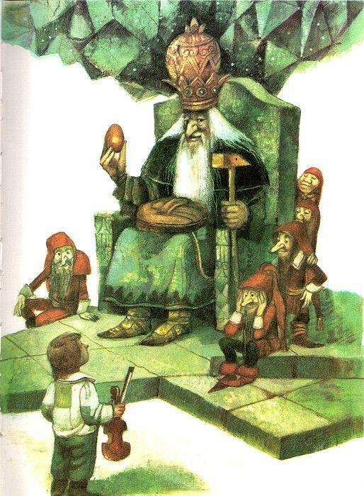Детская Книга - Karel Franta - Карел Франта - Немецкие сказания Богемии и Моравии