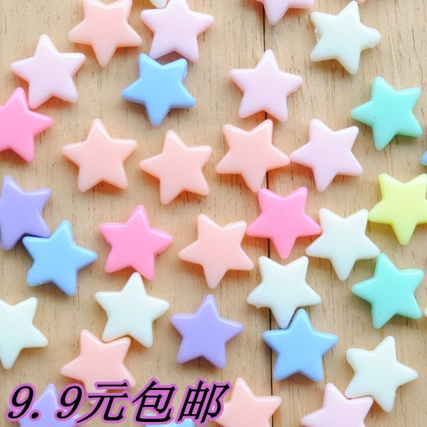 Super cute pastels stars beads- BuyWithAgents