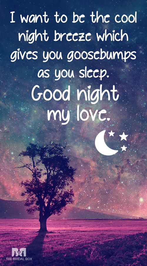 If you seem to have some trouble figuring out your words for the best good night expression infused with love, then we are here to the rescue with 50 best good night love SMSes.