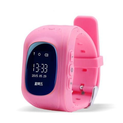 Hot Q50 GPS Kids Watches