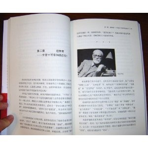 The Question of God / Translated to Chinese language / Chinese Version / Christianity / History / China / Jesus  $19.99